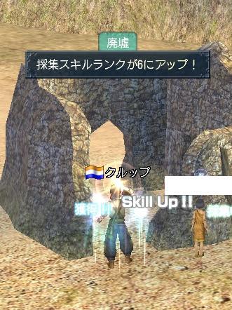 2006-11-01_02-16-04.jpg