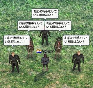 2006-11-13_11-55-45(01)-1.jpg
