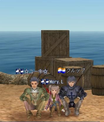 2006-11-14_04-46-13.jpg