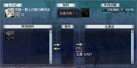 2006-11-23_02-31-31(01).jpg