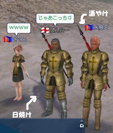 2006-12-03_02-09-15.jpg