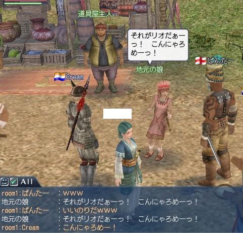 2007-03-15_14-48-04.jpg
