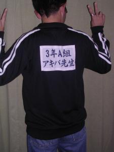 20061024195841.jpg