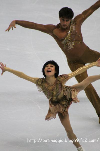 Yuko Kawaguchi & Alexander Smirnov