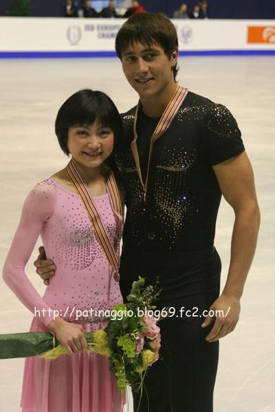 Yuko & Sasha