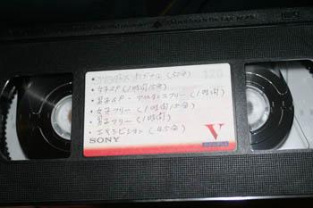 NHK杯ビデオ