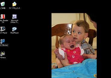 Liam & Ruth - PC