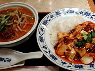 麻婆豆腐&担々麺