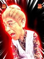 パチンコ CRフィーバー変なおじさん