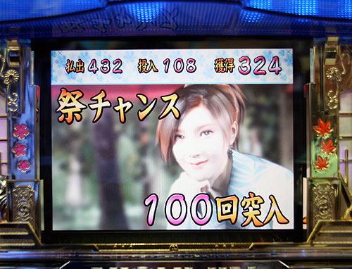 20070827_3.jpg