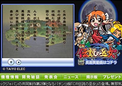 20071221blog.jpg