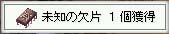 aobako.jpg