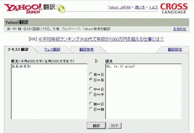 20060714010558.jpg