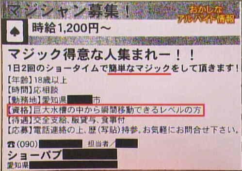 20060817231033.jpg