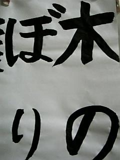 20060831214655.jpg