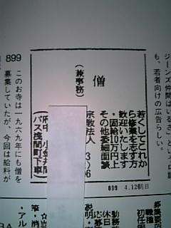 20060911210827.jpg