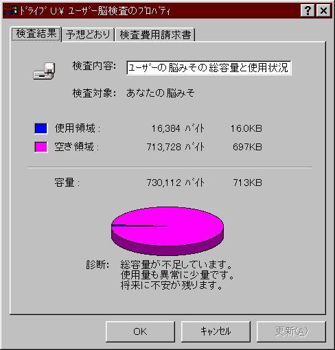 20060915222850.jpg