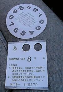 20061101134654.jpg