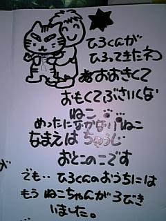 20061113190201.jpg