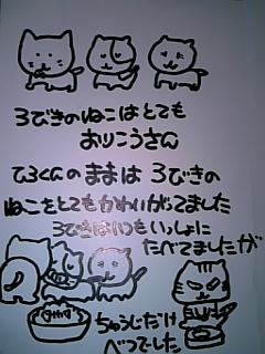 20061113190216.jpg