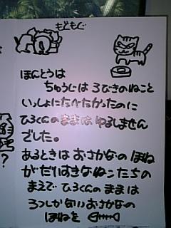 20061113190231.jpg