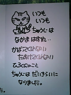 20061113190304.jpg