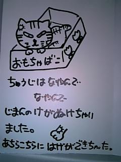 20061113190315.jpg