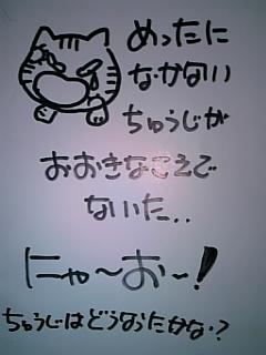20061113190329.jpg