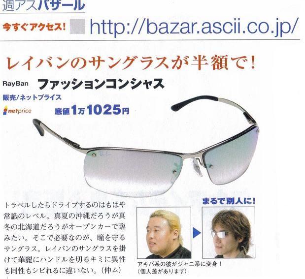 20070601220502.jpg