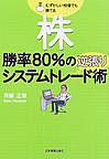 bk270_2692620_ps.jpg