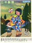 切手-歌(夕やけこやけ)