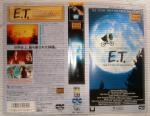 ビデオ-ET