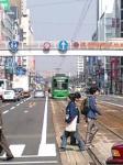 いつもの広島の街