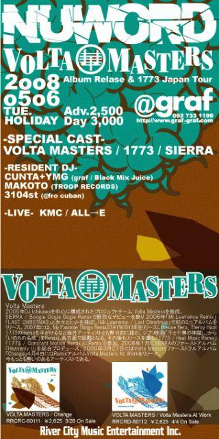voltamasters_flyer.jpg