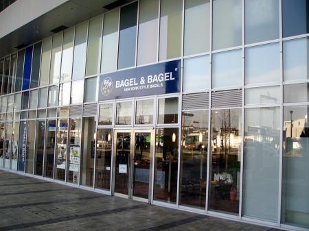 BAGLEBAGLE