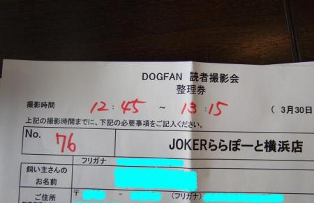 2008.3.30 009