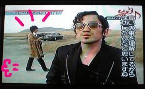 テレビキャプ1