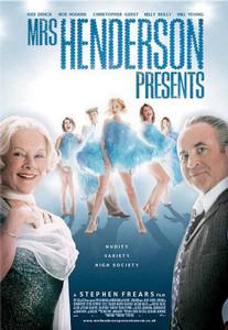 ヘンダーソン夫人