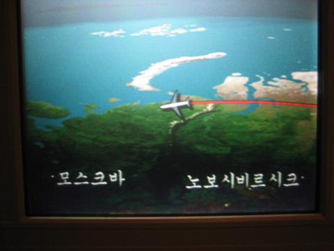 画面表示 韓国語
