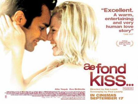 やさしくキスして