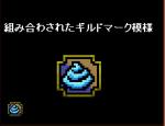 ( ゚Д゚)うんk・・・