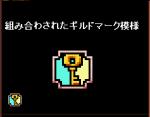 (。・x・)ノ