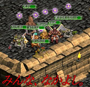 nakayoshi_a.png