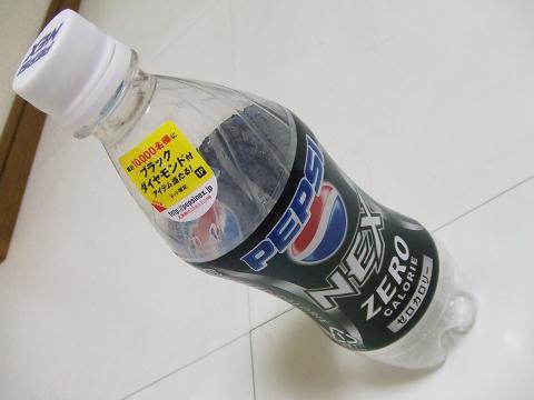 ペットボトル搾乳器