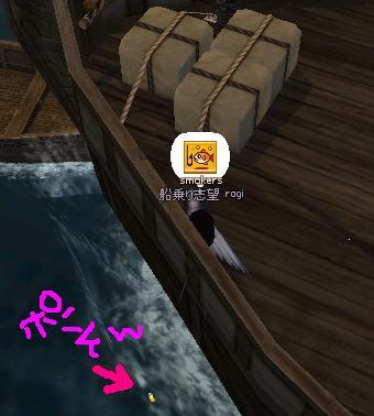 mabinogi_2007_02_16_001.jpg