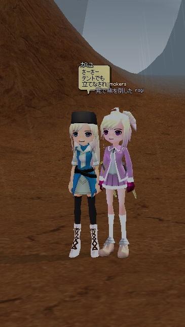 mabinogi_2007_02_21_004.jpg