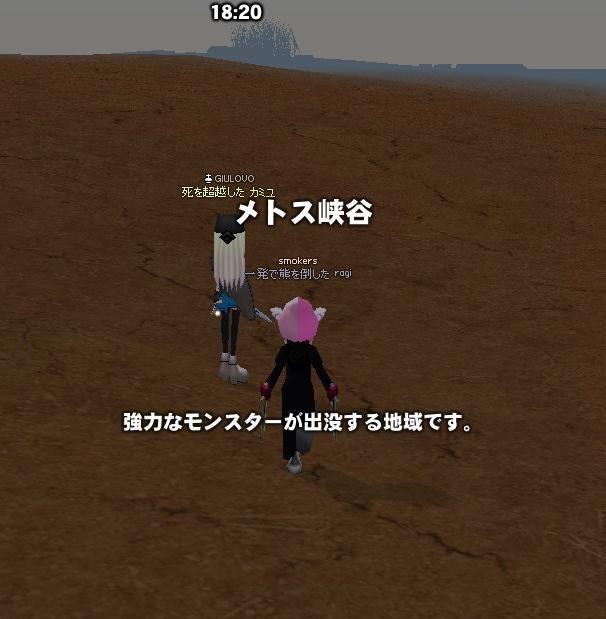 mabinogi_2007_02_21_006.jpg