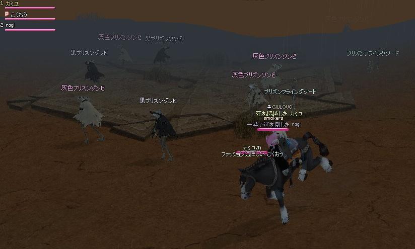 mabinogi_2007_02_21_009.jpg