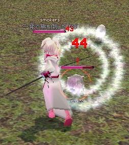 mabinogi_2007_03_02_004.jpg