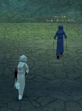 mabinogi_2007_04_23_001.jpg